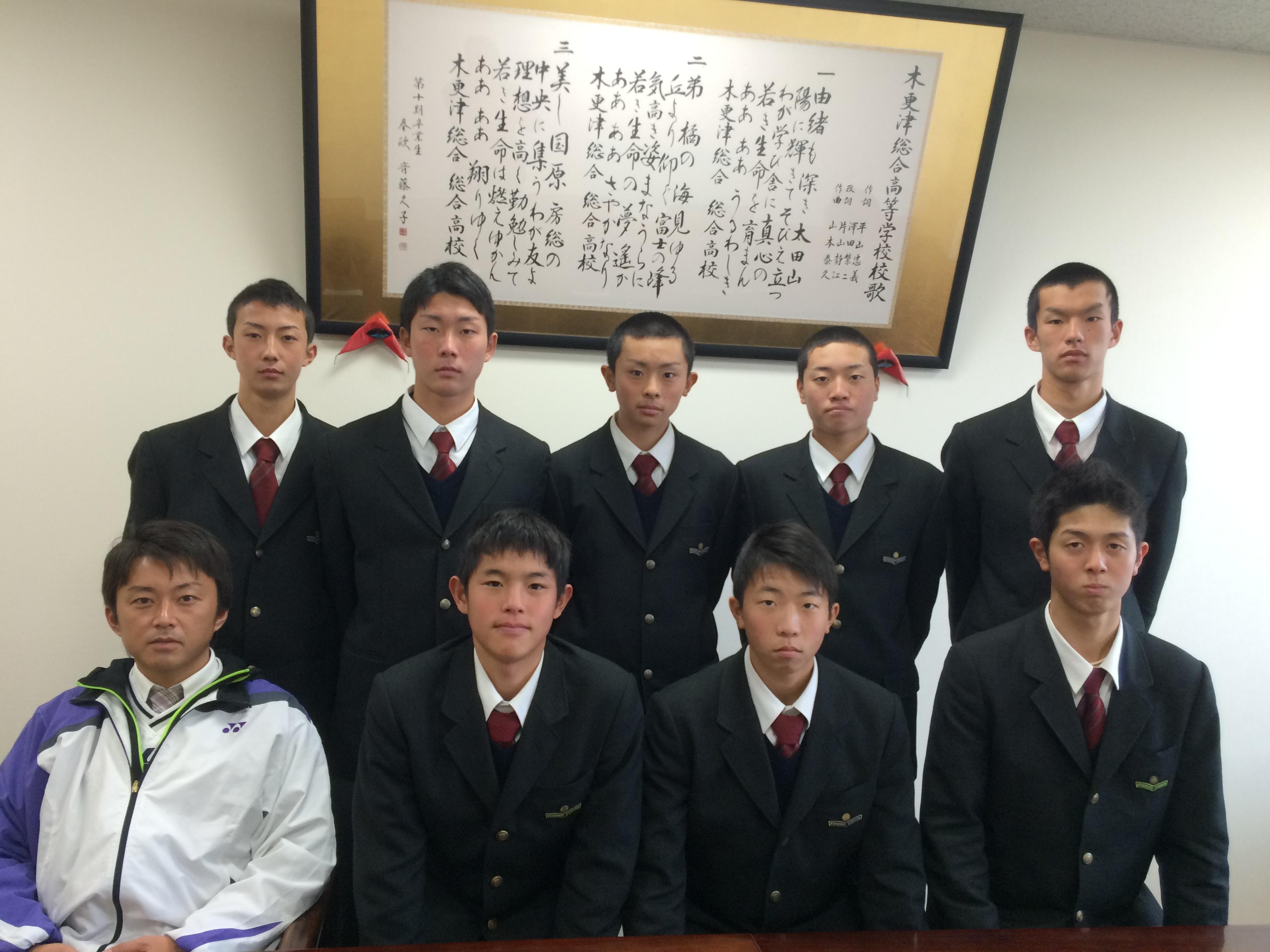 012木更津総合 | ソフトテニスマガジン・ポータル