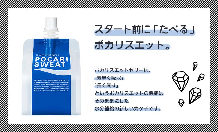 価格/170円 +税 サイズ全種/180g