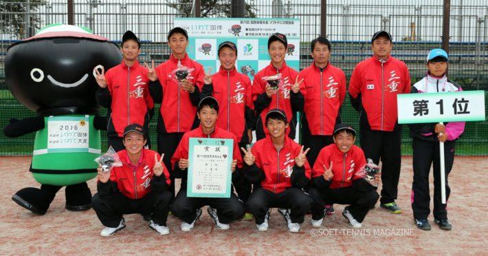 少年の部男子優勝は三重県