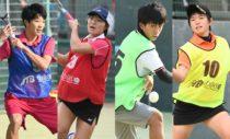 左からU-20男子優勝の内田理久、女子優勝の田辺恵理、U-17男子優勝の北本達己、女子優勝の林田リコ