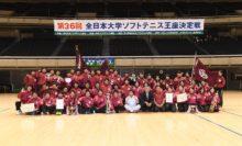 6/22~24全日本大学王座=台湾、韓国のチームも参加した同大会で早稲田大がアベックVを果たす 写真◎黒崎雅久