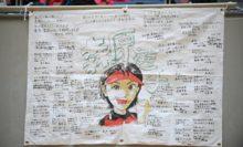 今大会で引退する東芝姫路の深澤昭恵/森原可奈への寄せ書きが飾られていた