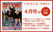 magazine201704