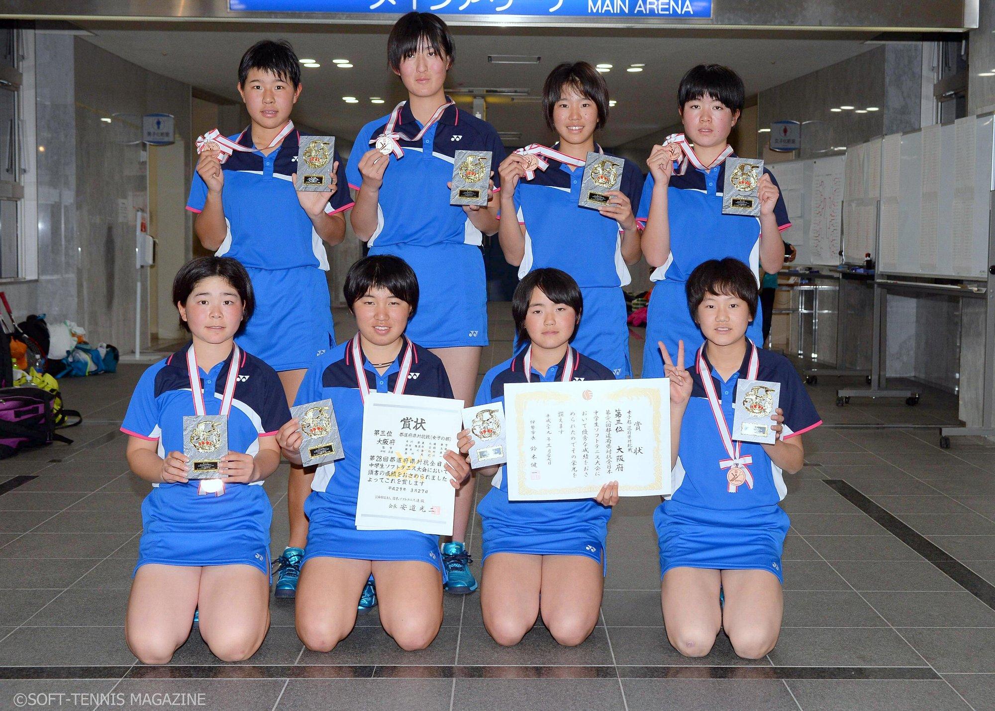 女子団体3位の大阪