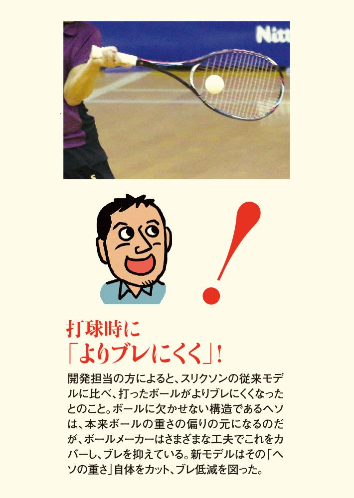 詳細_02_bure