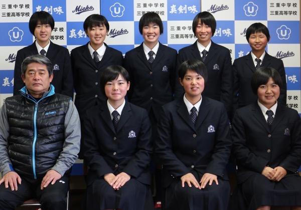 017三重高校_女子