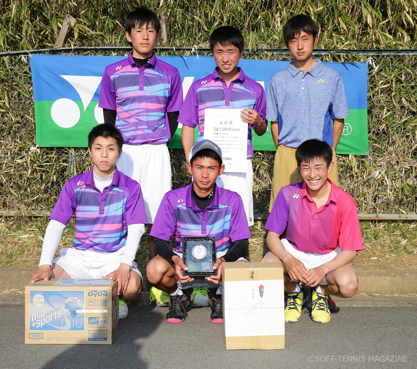 ヨネックス杯準優勝・高田商業B