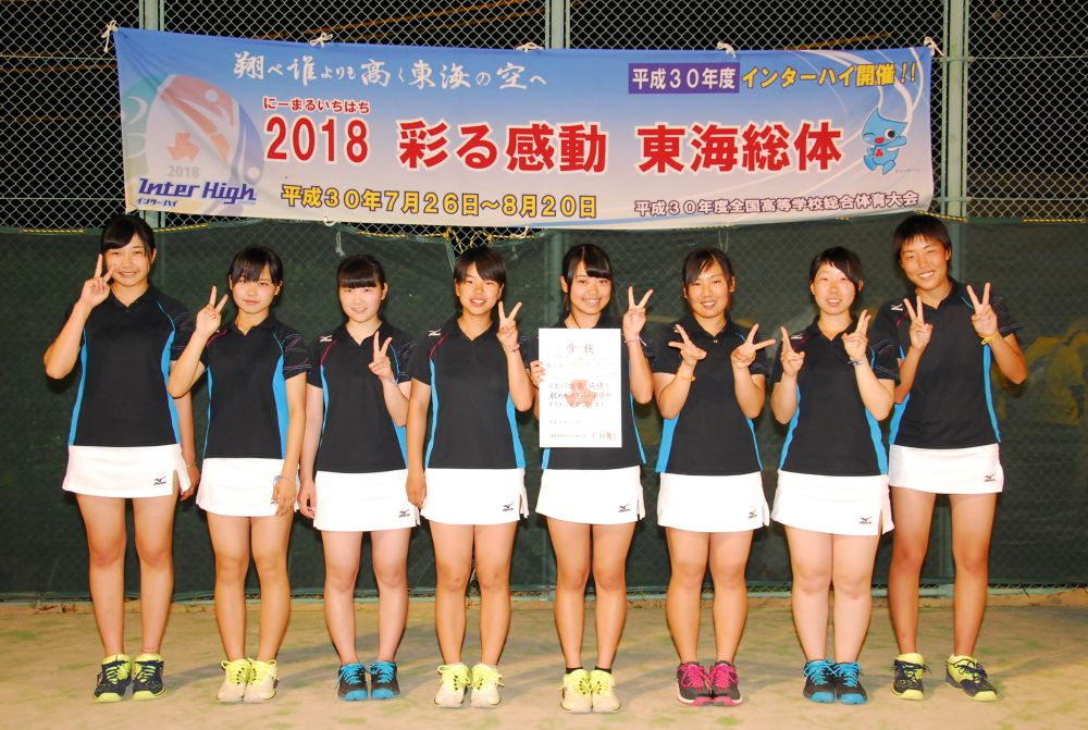 三重県・団体女子3位の松阪