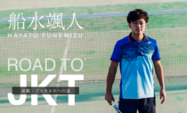 fune_title_nn03