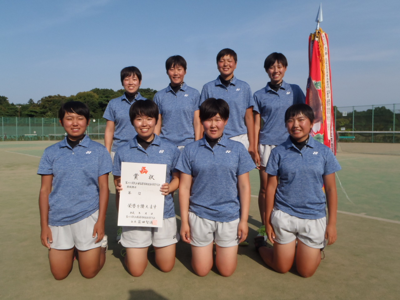 画像2: 大分県ではだいぎんテニスコートにて、6月3日にインターハイ団体県予選が行われた。トーナメント戦の結果、男子・大分商が3年連続14回目、女子・明豊は2年ぶり29回目のインターハイ出場を決めた。 【男子団体】 1 大分商 [...] www.softtennis-mag.com
