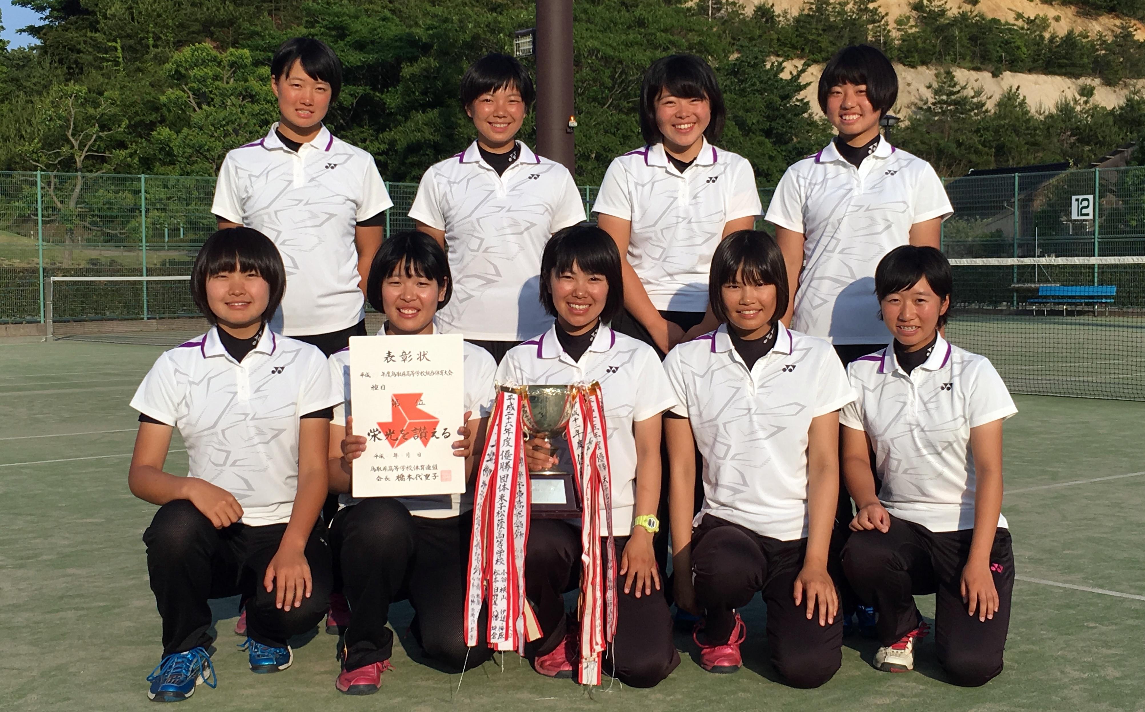 画像2: 6/3~5に、コカ・コーラウエストスポーツパークテニス場で鳥取県高校総体が開催され、インターハイ出場者が決定した。 6/3の団体戦、男子は21校のトーナメントの末、米子松蔭が5年連続10回目の優勝を果たした。女子は19校 [...] www.softtennis-mag.com