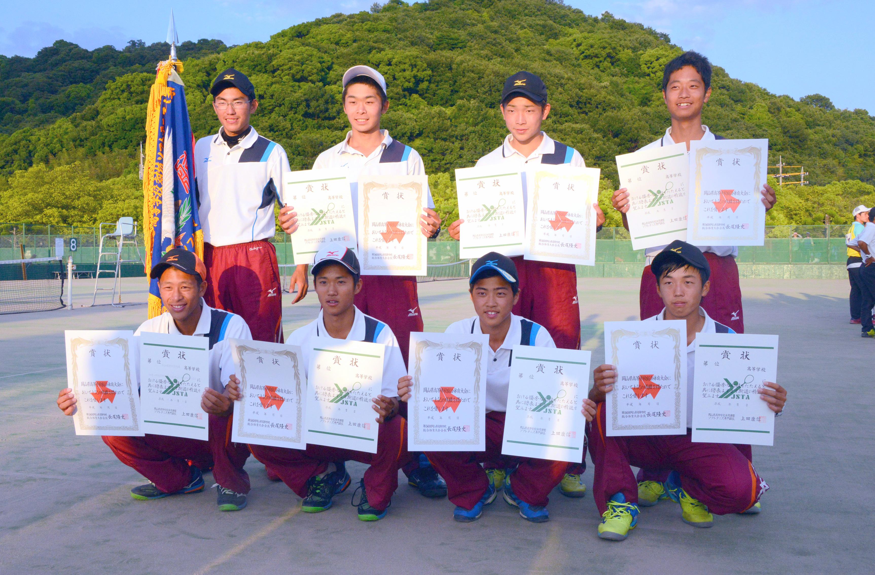 画像2: 岡山県では6/3、4、10に、インハイ予選となる県高校総体が開催された。 6/3、4に福田公園テニスコートで実施の団体戦、男子は岡山理大附が明誠学院を0で下し連覇を達成。3年連続27回目の全国総体を決めた。 【男子団体】 [...] www.softtennis-mag.com