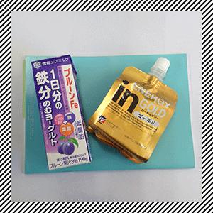 bag_item2