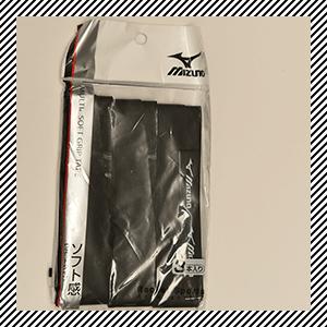 bag_item3