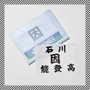 bag_item6