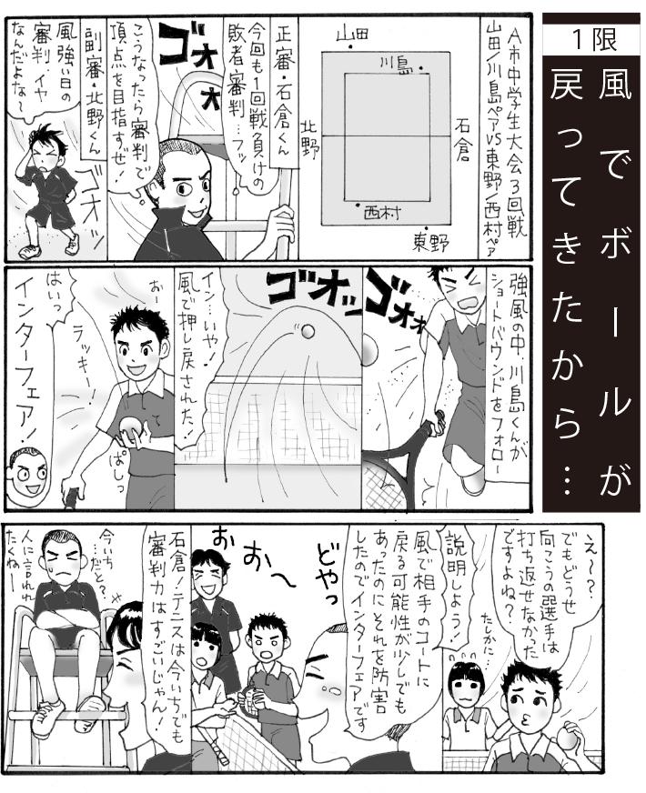 インターフェア_cs01