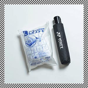 bag_item06