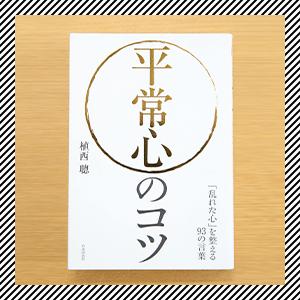 bag_item12
