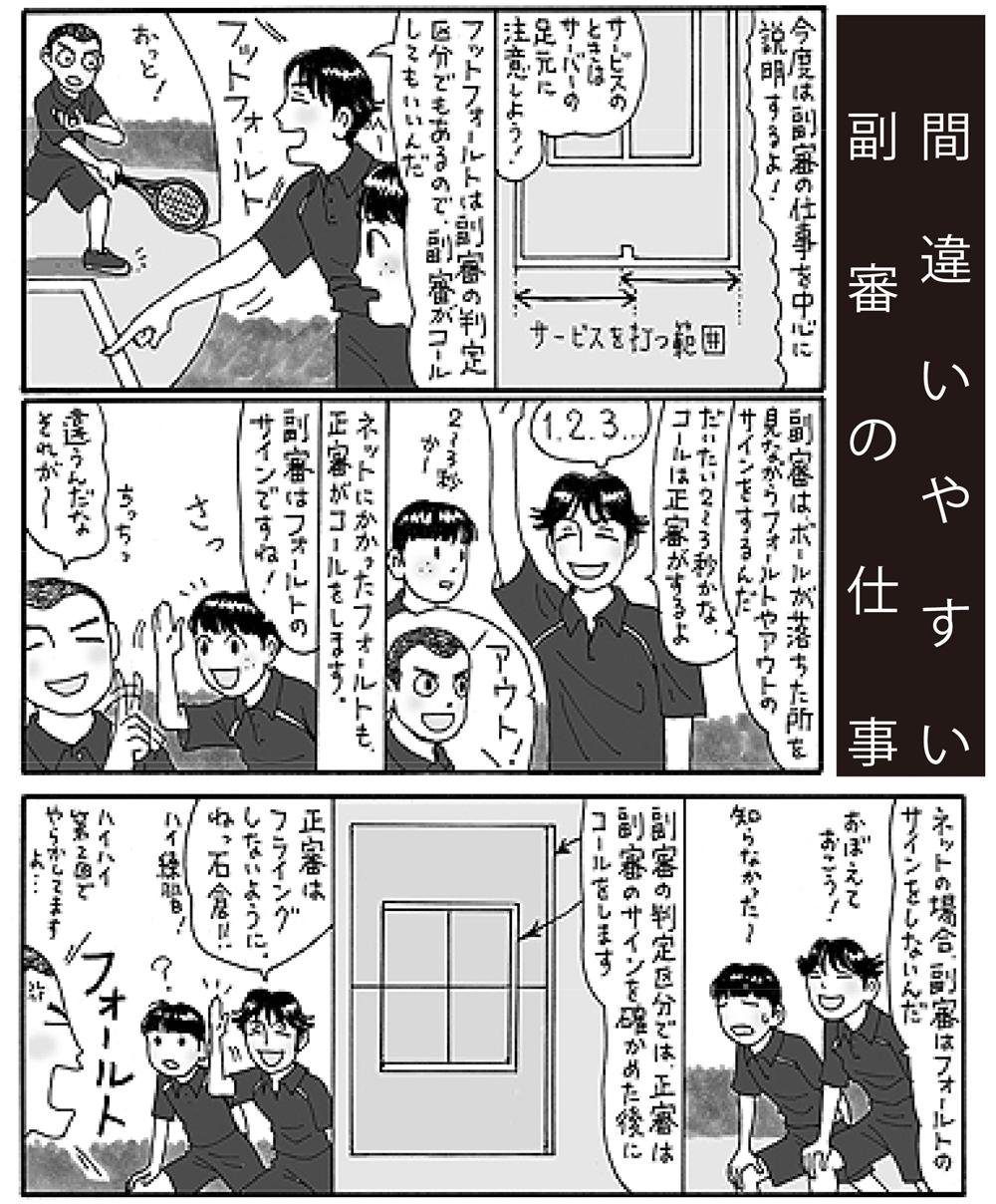 審判技術_cs2