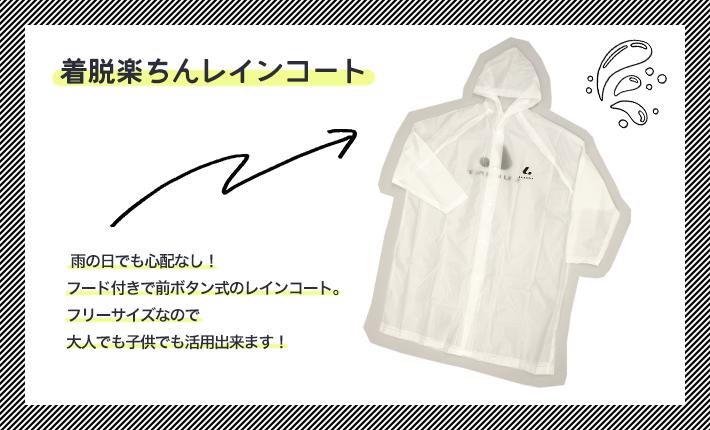 品番/XLE4090 価格/1,000円 (税込) サイズ全種/フリー