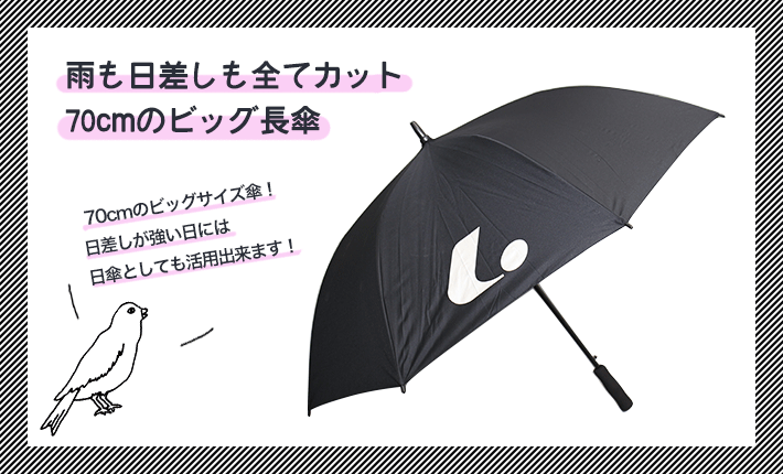品番/XLE4110 価格/3,000円 (税込) サイズ全種/70cm