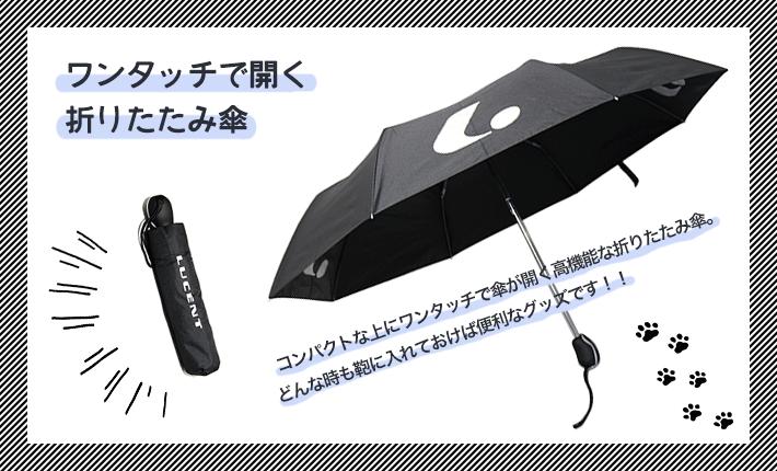 品番/XLE4120 価格/2,500円 (税込) サイズ全種/55cm