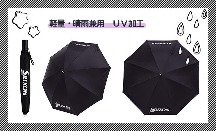 品番/TAC-942 価格/3,000円 +税 サイズ全種/55cm