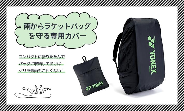 品番/BAG16RC 価格/3000円 +税
