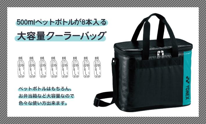 品番/BAG1697L価格/3,600円 +税 サイズ全種/75cm