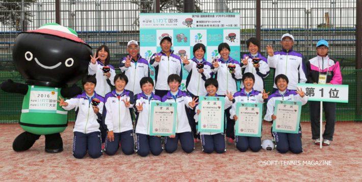 文大杉並高単独で編成された東京チーム。文大は目標としていた高校三冠(選抜、インハイ、国体)を成し遂げ、指で3をアピール