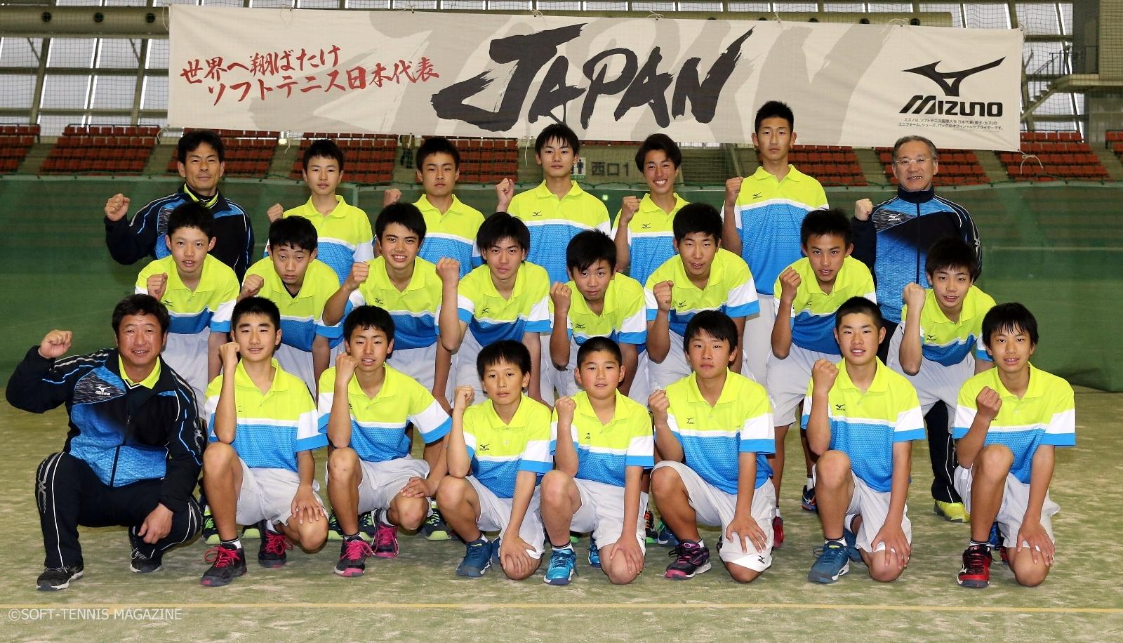 2017U-14男子