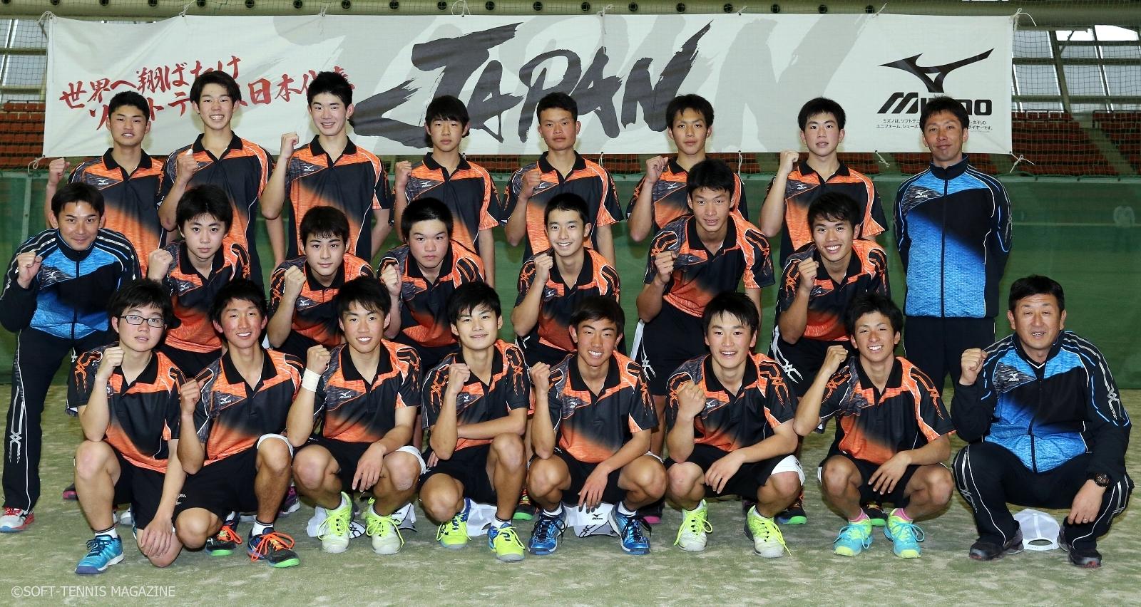 2017男子U-17!