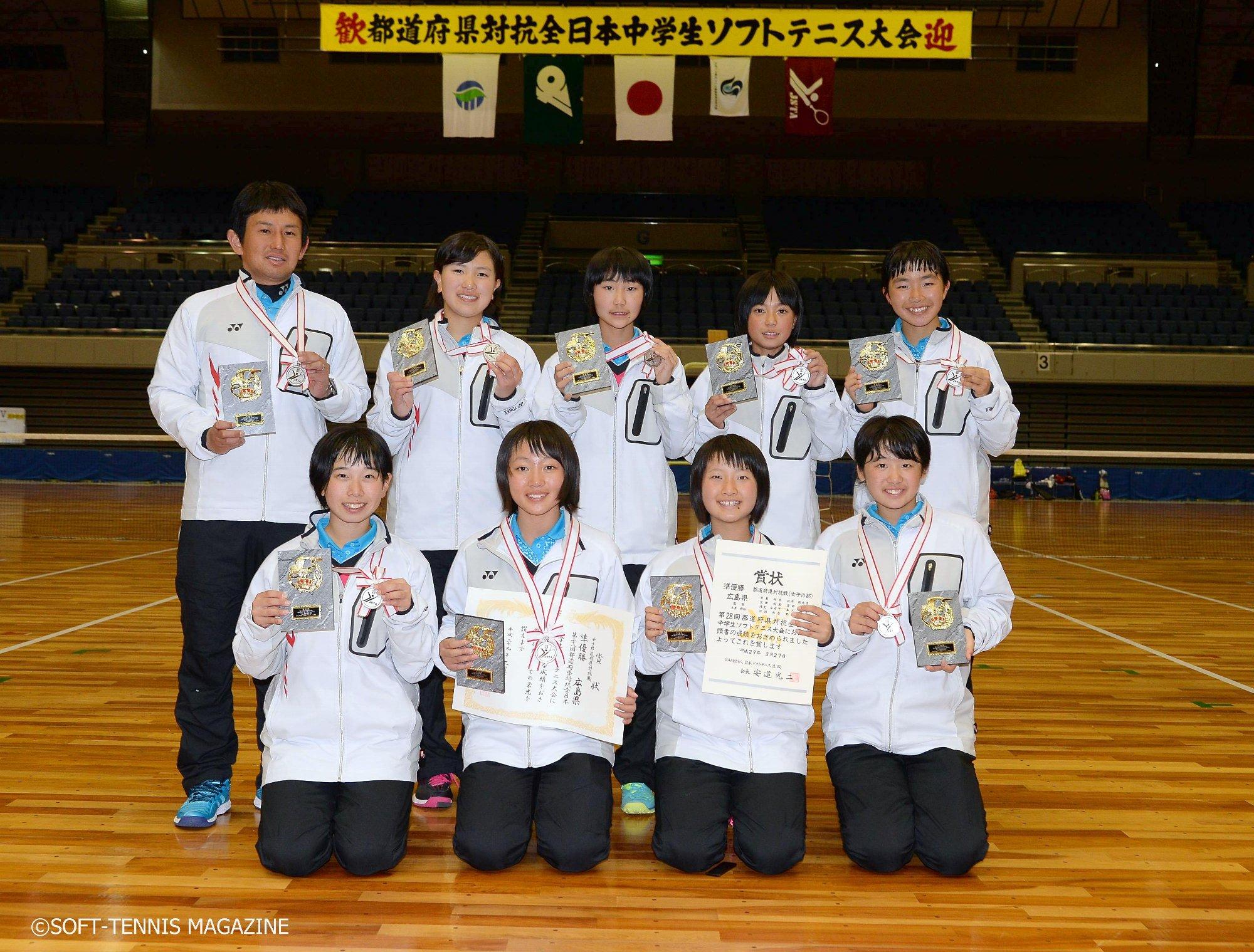 女子団体2位の広島