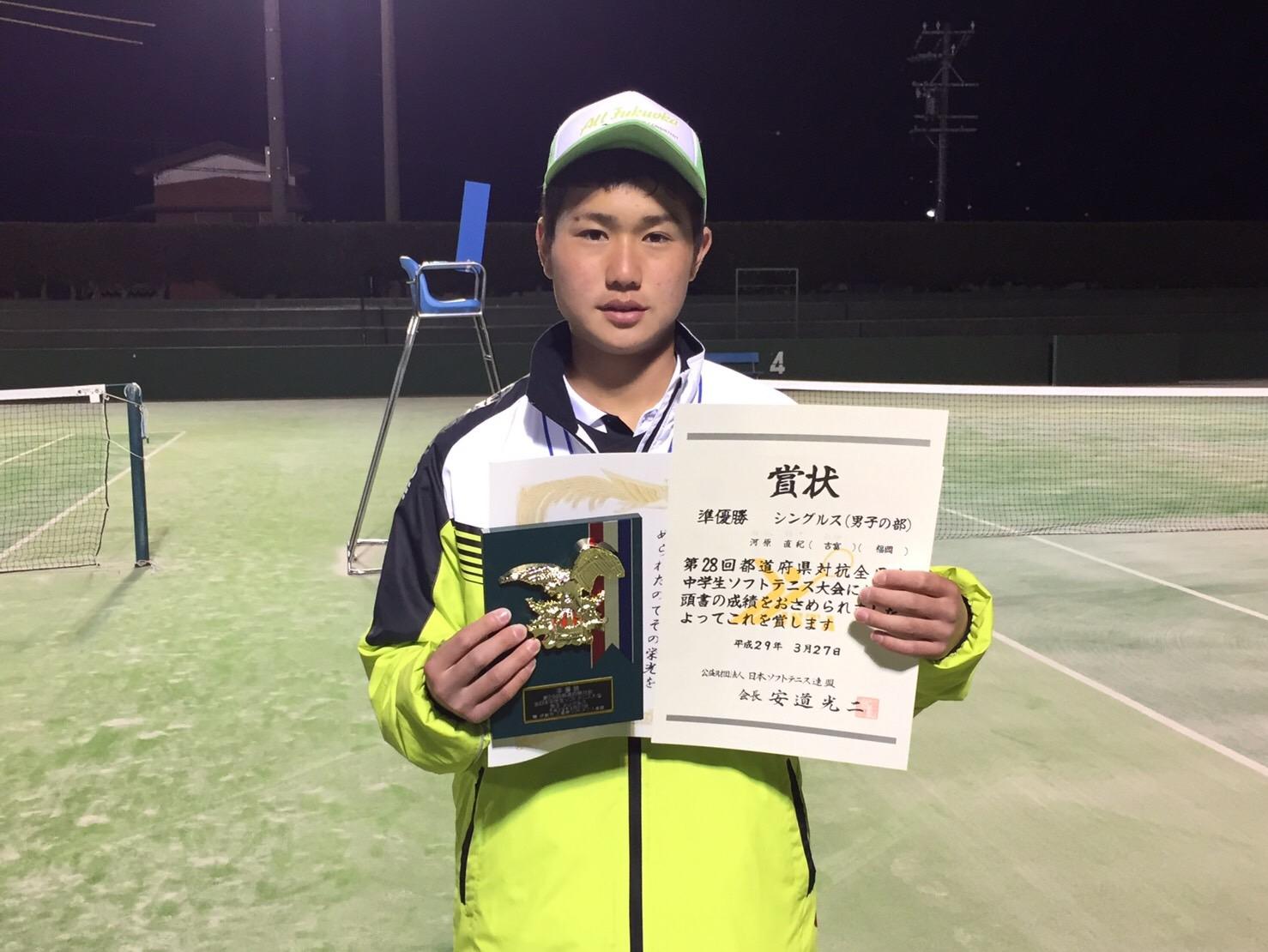 シングルス準優勝の河原直紀(福岡・吉富中)