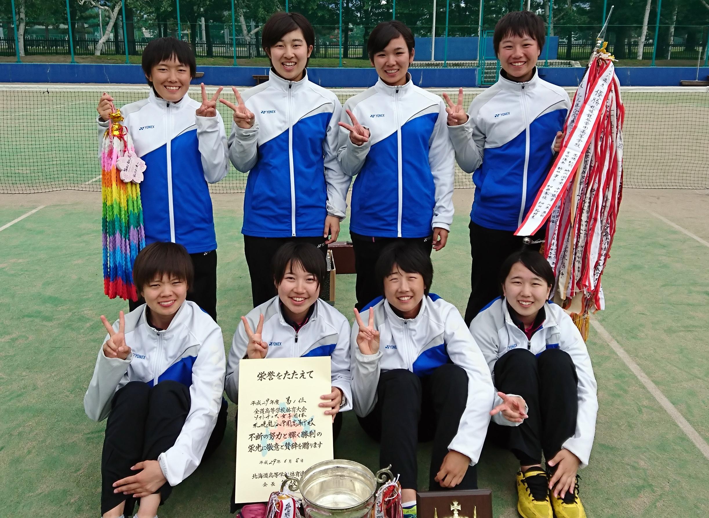 女子優勝・札幌龍谷学園