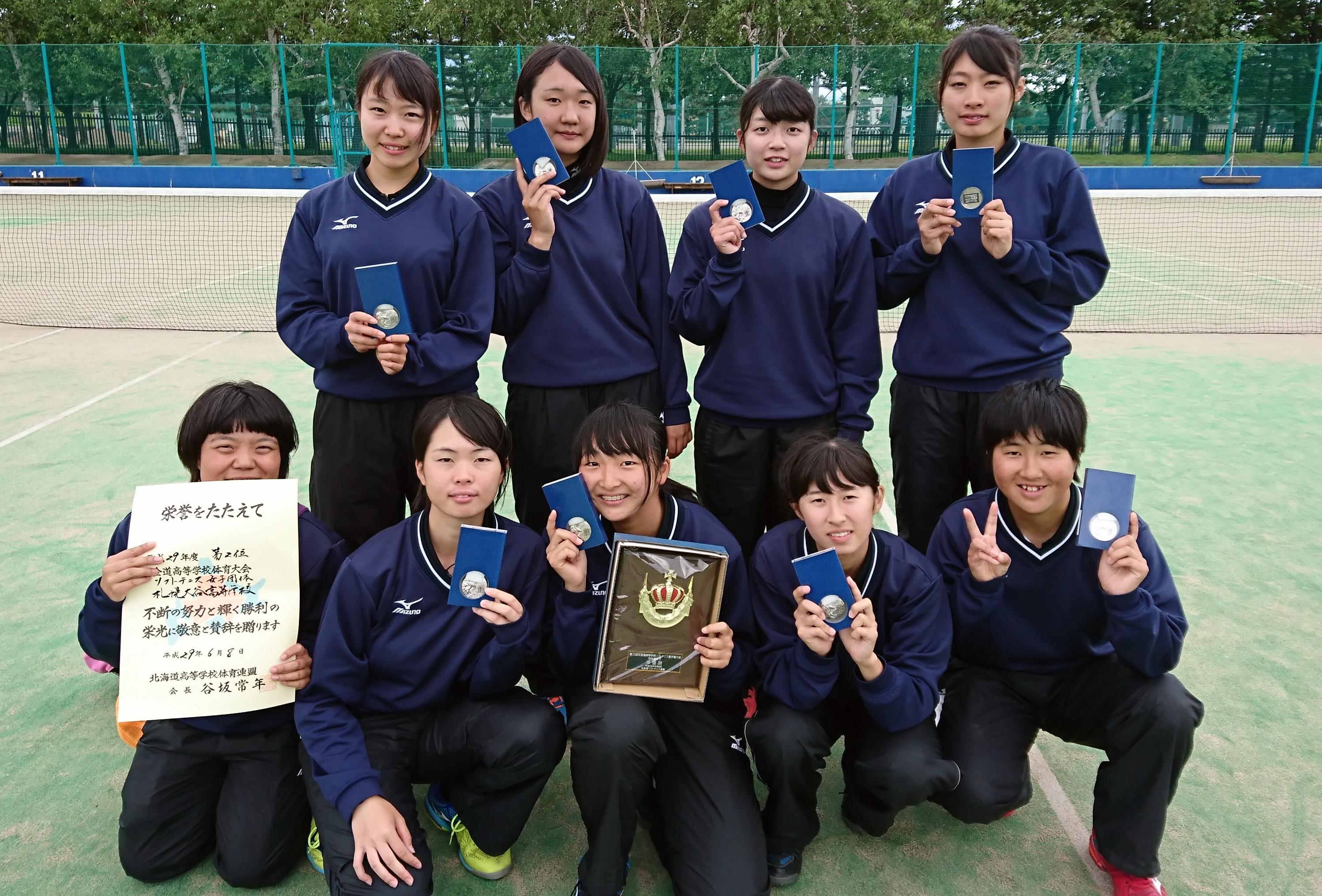 女子団体2位・札幌大谷