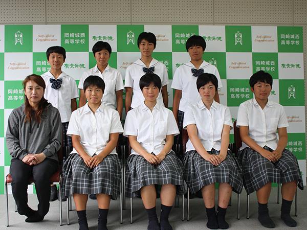 岡崎城西選手写真