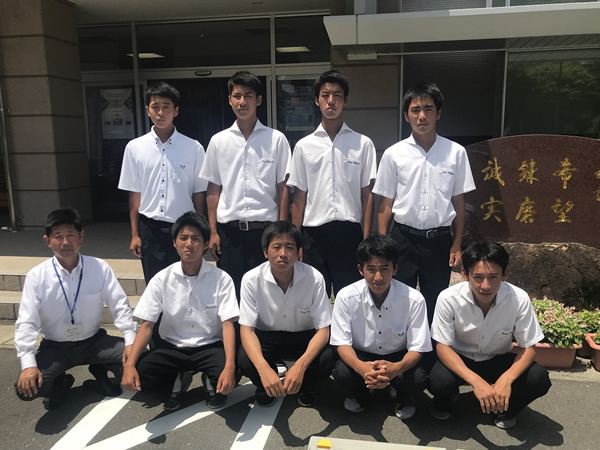 塩田工業・嬉野
