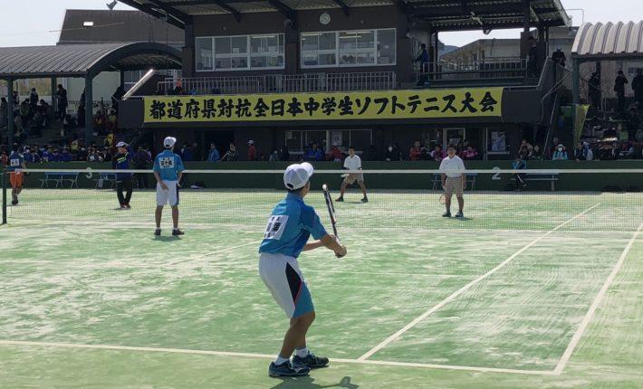 ソフトテニス 静岡 連盟 県