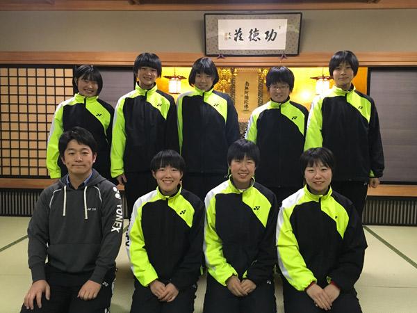 札幌龍谷学園