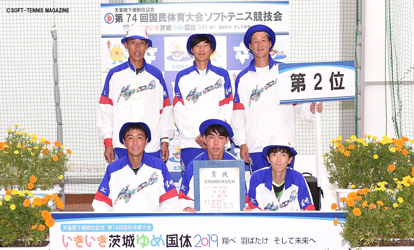 国体】成年男子は安定感の広島県が2年ぶりの優勝。成年女子は窮地に ...
