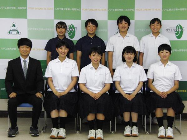 八戸工業大学第一